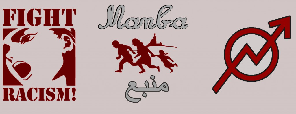 manba_logo